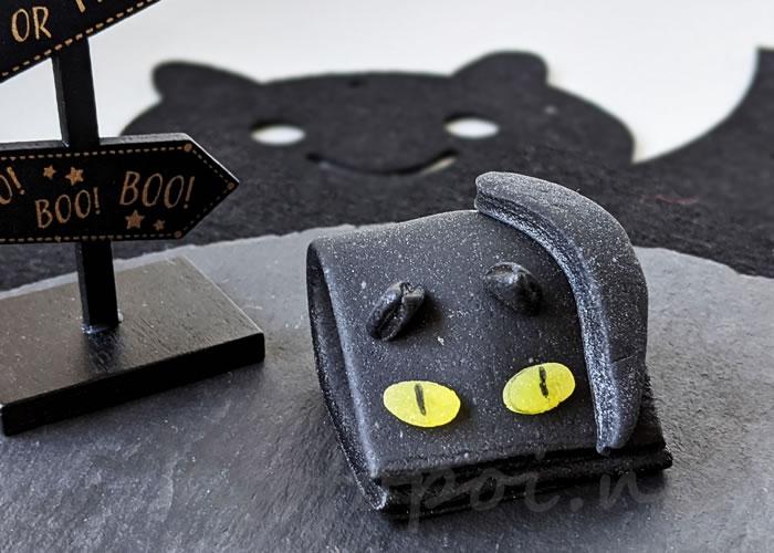 ニキニキ季節の生菓子 2020年10月の黒猫