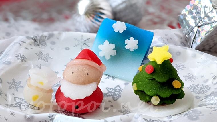 ニキニキ季節の生菓子 2020年12月のクリスマス