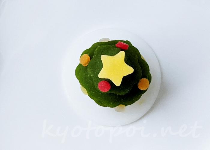 ニキニキ季節の生菓子 2020年12月のクリスマスツリー