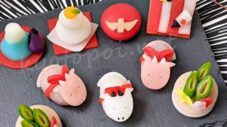 ニキニキ季節の生菓子 2021年1月のお正月ボックス