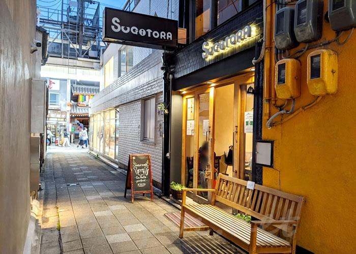 京都 SUGITORA(スギトラ)