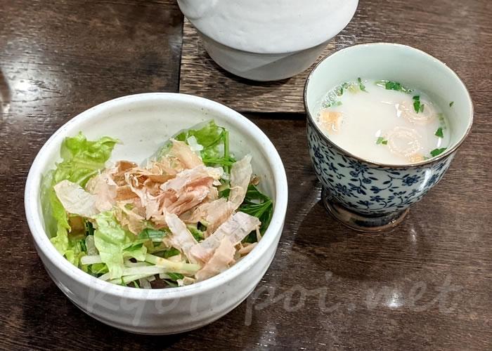 京都山科ゆる音家の豆乳スープとサラダ