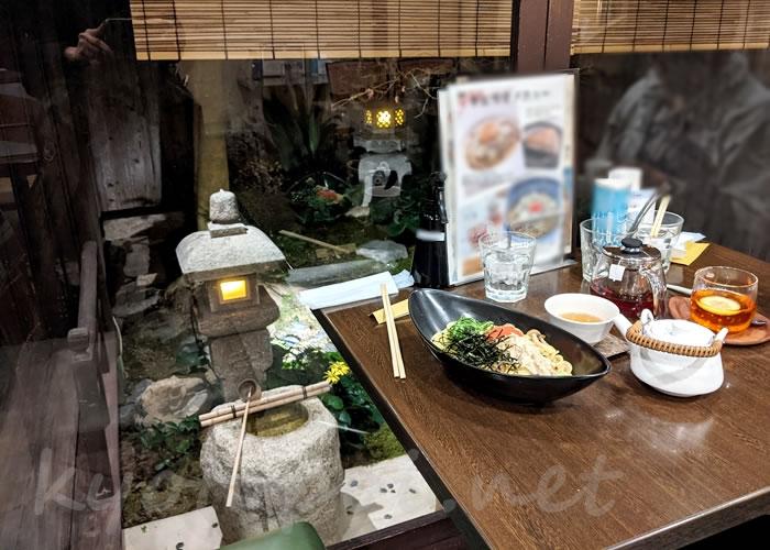 京都山科ゆる音家の店内