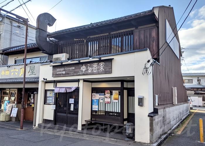 京都山科 ゆる音家(ゆるねや)