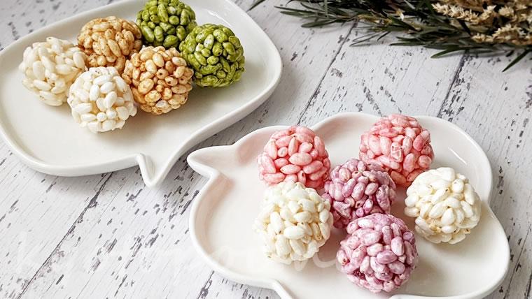 京都のわたがし屋zarameのオシャレなポン菓子「てまりポン」