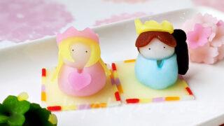 ニキニキ季節の生菓子 2021年3月のひなまつり
