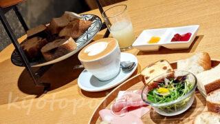 パンとエスプレッソと嵐山庭園 ブランティーセット&プレートセット