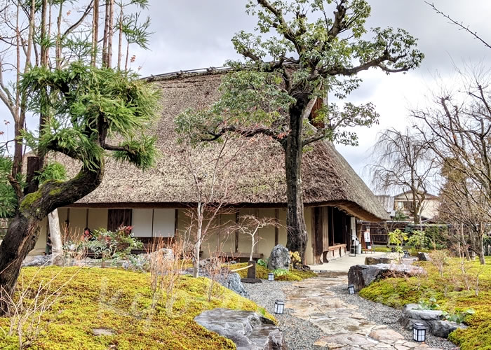 パンとエスプレッソと嵐山庭園 カフェ