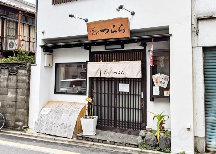 京都のかき氷屋さん 京氷菓つらら