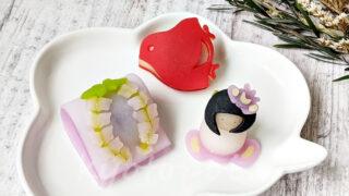 ニキニキ季節の生菓子 2021年5月