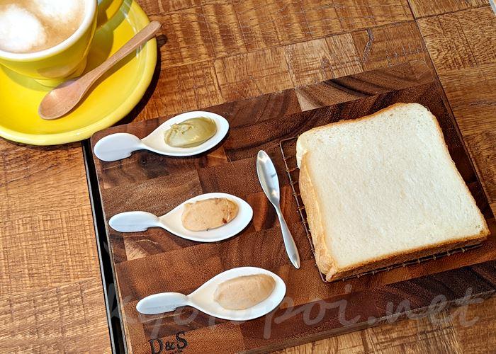 嵜本さきもとの生食パンとジャム